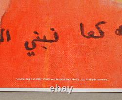 Aya Takano Arabian Night and End2005 Signed and Numbered Kaikai Kiki Artist